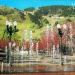 Aspen Dancing Fountain